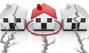 Перечень документов для страхования квартиры по ипотеке