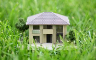 Как приватизировать дом?