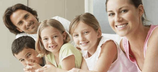 Ипотека многодетным семьям: новый закон 2020