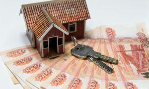 Субсидия российским гражданам на строительство дома