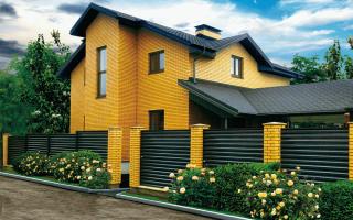 Сколько необходимо отступать от забора при строительстве дома