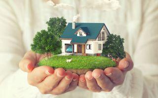 Как приватизировать землю под частным домом