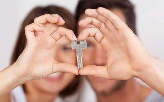 Как выйти из созаемщиков по ипотеке в Сбербанке