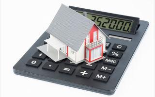 Налоговый вычет при покупке частного дома, квартиры в ипотеку