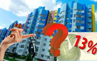Сдача жилья в аренду без уплаты налога
