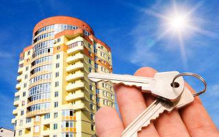 Какие квартиры подходят под ипотеку на вторичном рынке: требования банков