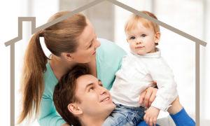 программа ипотечного кредитования молодых семей
