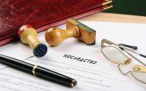 Как оформить квартиру в собственность после вступления в наследство?