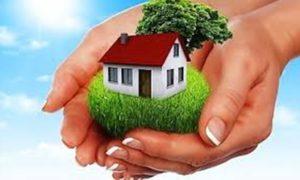 можно ли подать заявку на ипотеку онлайнлимит снятия наличных хоум кредит банк