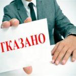Брачный договор для ипотеки - Вопросы по недвижимости