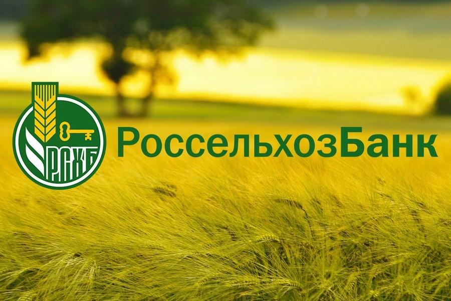 Как подать онлайн-заявку на ипотеку в «РоссельхозБанке»