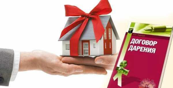 Кто должен платить госпошлину за дарственную на квартиру и сколько стоит оформление договора у нотариуса?