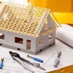 Заявление для получения разрешения на строительство дома