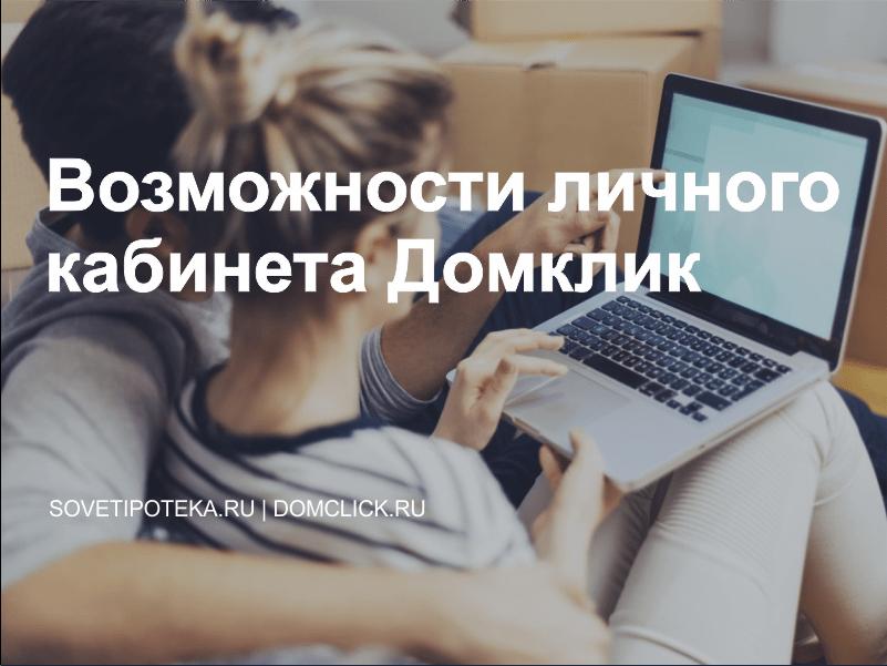 ноутбук и люди