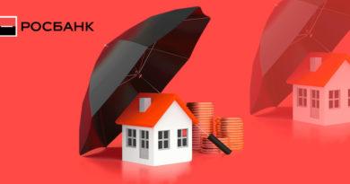 Этапы рассмотрения ипотечного кредита в Росбанке и нужное для каждого этапа время